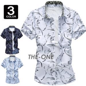 アロハシャツ メンズ カジュアルシャツ 開襟シャツ 花柄シャツ 半袖シャツ 40代 50代 夏 サマー トップス 2018 送料無料