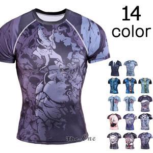 加圧シャツ コンプレッションウェア アンダーシャツ メンズ 半袖 おもしろ 吸汗速乾 夏    素材...