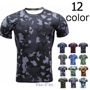 コンプレッションウェア コンプレッションインナー トレーニングウェア tシャツ メンズ 半袖 スポー...