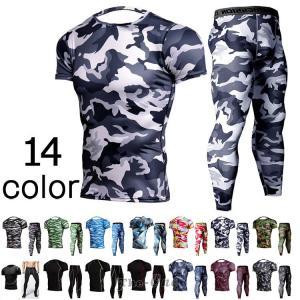上下 コンプレッションウェア トレーニングウェア メンズ スポーツウェア 半袖tシャツ スポーツタイ...