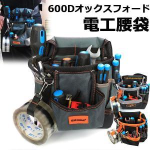 電工腰袋 電工袋 ツールバッグ 工具ポーチ 腰袋 軽量 多機能 作業用 電工 ドライバー収納 ハンマ...