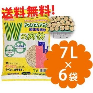 送料無料 トフカスパイン7L×6袋売り おから...の関連商品6