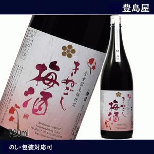 神渡 きぬごし 梅酒  720ml リキュール 長野県産