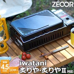 商品詳細 材質    : 黒皮鉄板 板厚    : 4.5mm 製品サイズ : 28cm × 18c...