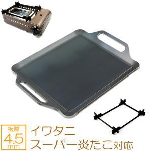商品詳細 材質    : 黒皮鉄板 板厚    : 4.5mm 製品サイズ : 31cm × 21c...