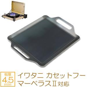 商品詳細 材質    : 黒皮鉄板 板厚    : 4.5mm 製品サイズ : 31cm × 24c...