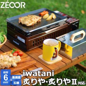 商品詳細 材質    : 黒皮鉄板 板厚    : 6.0mm 製品サイズ : 30cm × 21c...