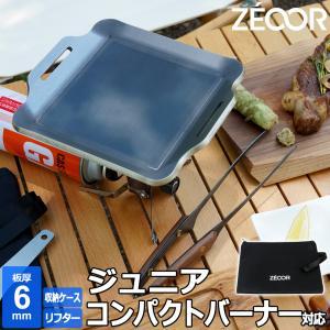 極厚バーベキュー鉄板! イワタニ(iwatani) カセットガスジュニアバーナー専用グリルプレート 板厚6.0mm