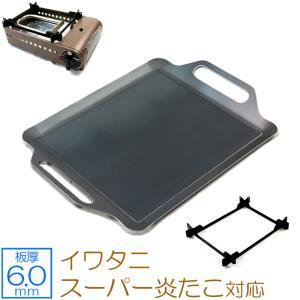 商品詳細 材質    : 黒皮鉄板 板厚    : 6.0mm 製品サイズ : 31cm × 21c...