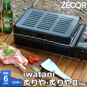 商品詳細 材質    : 黒皮鉄板 板厚    : 6.0mm 製品サイズ : 28cm × 18c...