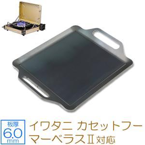 商品詳細 材質    : 黒皮鉄板 板厚    : 6.0mm 製品サイズ : 31cm × 24c...