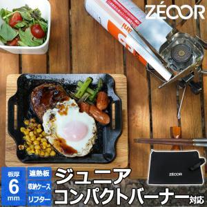 商品詳細 材質    : 黒皮鉄板 板厚    : 6.0mm 製品サイズ : 20cm × 17c...