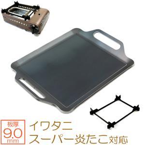商品詳細 材質    : 黒皮鉄板 板厚    : 9.0mm 製品サイズ : 31cm × 21c...
