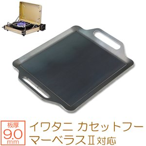 商品詳細 材質    : 黒皮鉄板 板厚    : 9.0mm 製品サイズ : 31cm × 24c...