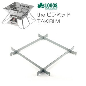 商品詳細 材質     : 電気亜鉛メッキ鋼板 板厚     : 1.6mm 製品サイズ  : 33...