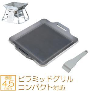 商品詳細 材質     : 黒皮鉄板 板厚     : 4.5mm 製品サイズ  : 22cm × ...