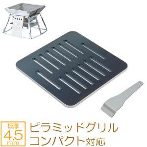 商品詳細 材質     : 黒皮鉄板 板厚     : 4.5mm 製品サイズ  : 16.5cm ...