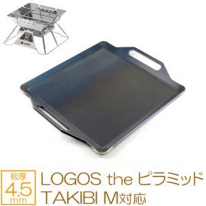 商品詳細 材質     : 黒皮鉄板 板厚     : 4.5mm 製品サイズ  : 38cm × ...
