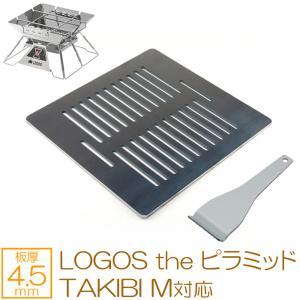 商品詳細 材質     : 黒皮鉄板 板厚     : 4.5mm 製品サイズ  : 29.5cm ...