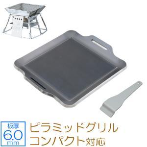 商品詳細 材質     : 黒皮鉄板 板厚     : 6.0mm 製品サイズ  : 22cm × ...