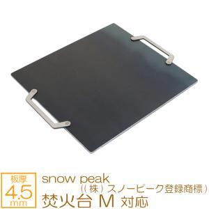 商品詳細 材質    : 黒皮鉄板 / 取っ手・ビス類 : ステンレス 板厚    : 4.5mm ...