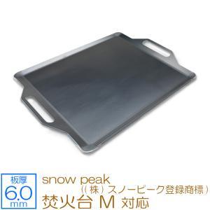 商品詳細 材質     : 黒皮鉄板 板厚     : 6.0mm 製品サイズ  : 43cm × ...