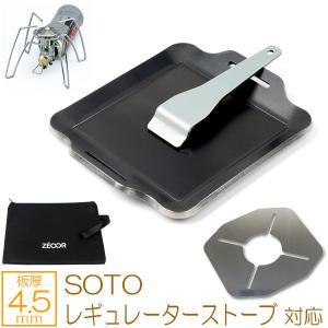 商品詳細 材質    : 黒皮鉄板 板厚    : 4.5mm 製品サイズ : 20cm × 17c...
