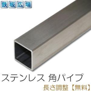 商品詳細 材質   : ステンレス SUS304 サイズ  : 19mm x 19mm(A×B) 肉...
