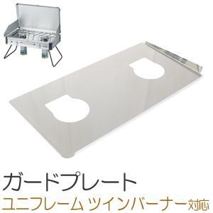 商品詳細 材質    : ステンレス(SUS430) 製品サイズ : 47.5cm × 25.5cm...