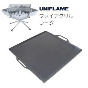 商品詳細 材質     : 黒皮鉄板 板厚     : 4.5mm 製品サイズ  : 59cm × ...