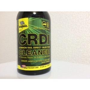 コモンレールダイレクトインジェクションクリーナー(CRDI ) BARDAHL[バーダル] 正規品