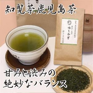 「ゆしかざ」とは、いい香りという意味・・・  知覧をはじめ、鹿児島産の厳選した茶葉を使い飲みやすく仕...