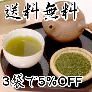 3袋セットのまとめ買いで 大赤字価格!!   知覧をはじめ、鹿児島産の上質茶葉を仕上げる過程でとれる...
