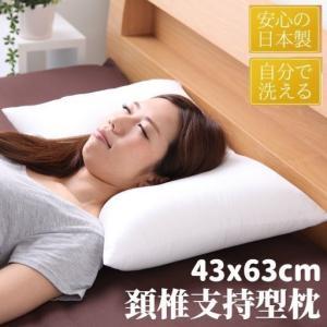 枕 安眠 肩こり対策 快眠枕 首こり いびき ストレートネック 解消 頚椎 サポート ピロー 横向き うつ伏せ サイズ 43x63cmの写真
