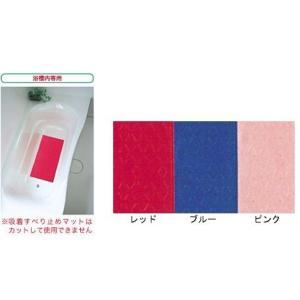 アロン化成 安寿 吸着すべり止めマットC (2枚入)|terasuke|03