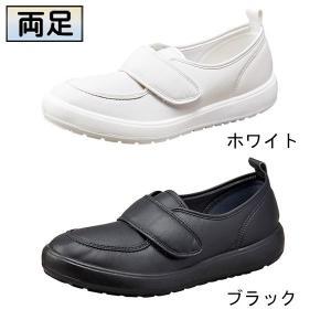 ムーンスター MS大人の上履き04 男性用 女性用 両足 3E 面ファスナータイプ 外履きにも使える...