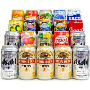 母の日 2021 プレゼント  ビール&カクテル・チューハイ &ジュース・ノンアルコール飲料の シェ...