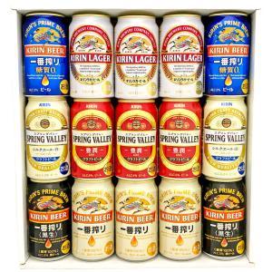 母の日 2021 プレゼント 【限定 一番搾り超芳醇】キリン ビール飲み比べ5種15本 キリン5種 ...