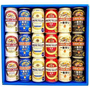 母の日 2021 プレゼント 【限定 一番搾り超芳醇】キリン ビール飲み比べ5種18本 キリン5種 ...