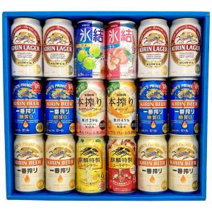 母の日 2021 プレゼント キリン ビール&チューハイ飲み比べ 18本セット 詰め合わせギフトセッ...