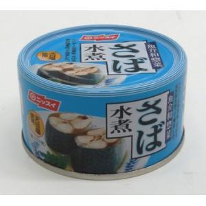 ※熨斗・包装などのギフト対応不可商品です。  ヘルシーな青身魚・さばを天日塩を使って煮ました。  さ...