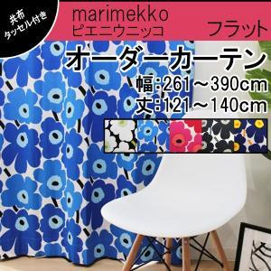 〜marimekkoのオーダーカーテン〜 北欧の有名なブランドmarimekkoのカーテンです。 大...