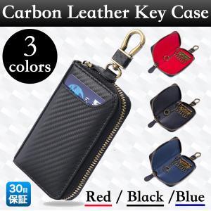 キーケース メンズ 革 スマートキー 車 鍵 本革 カーボンレザー