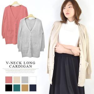 ◆ 商品説明 春夏も使える薄手のロングカーデ! 前をしめてもあけても可愛い着まわせるシンプルデザイン...