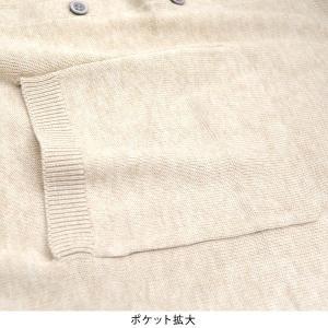 カーディガン ロング レディース 春 薄手 大きいサイズ Vネック 長袖 大きいサイズ ニット ロングカーデ 無地|terracotta|04