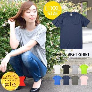 Tシャツ レディース 半袖 五分袖 無地 大きい ゆったり 黒 白 薄手 カットソー 夏 秋 インナー ルームウェア