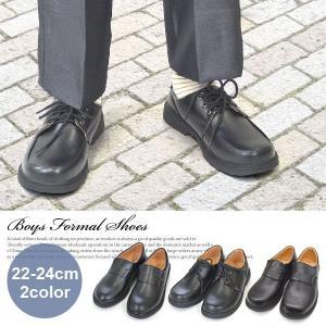 男の子 フォーマル シューズ 靴 キッズシューズ 子供靴 ロ...