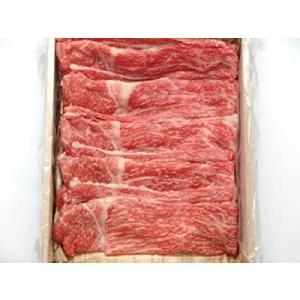 三重の名店 「伊勢松阪肉  」 特選黒毛和牛 ロース・ももしゃぶしゃぶ肉 1kg 等級A4 ギフト包...