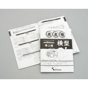 キタコ(KITACO) 虎の巻 腰上編 モンキー/カブ系横型エンジン VOL.4 00-0900007|terranet