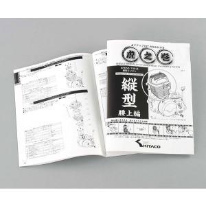 キタコ(KITACO) 虎の巻 腰上編 エイプ(APE)VOL.01 00-0901001|terranet
